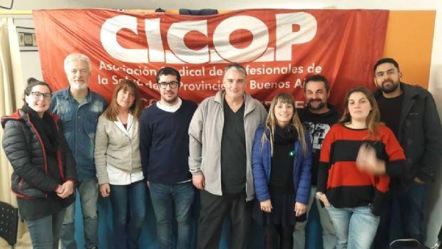 Rechazo de CICOP a la desaparición del Ministerio de  Salud